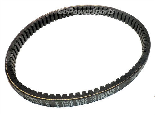 Drive Belt for 80T / Mid 669 / 725 / 788 - GoPowerSports com