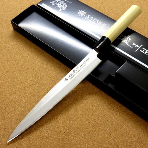 Japanese Masamune Kitchen Sashimi Knife 8 in Single edged Left handed SEKI JAPAN