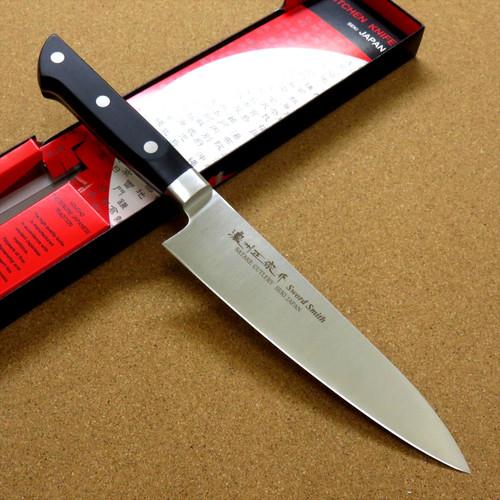 Japanese Masamune Kitchen Chef's Knife 180mm 7 inch ABS resin Bolster SEKI JAPAN