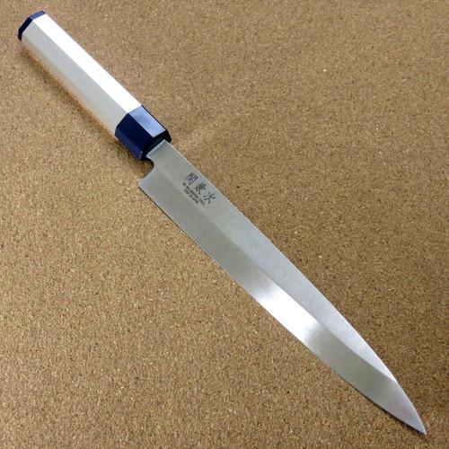 Japanese Kitchen Sashimi Knife 8.3 inch Aluminum Handle Single edged SEKI JAPAN