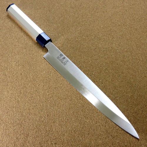 Japanese Kitchen Sashimi Knife 9.4 inch Aluminum Handle Single edged SEKI JAPAN
