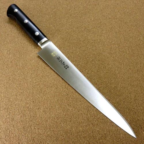 Japanese Masahiro Kitchen Sujihiki Slicing Knife 9.4 inch MV Honyaki SEKI JAPAN