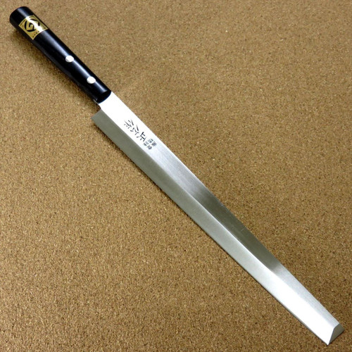 "Japanese Masahiro Kitchen Sushi Sashimi Slicing Takohiki Knife 9.4"" SEKI JAPAN"