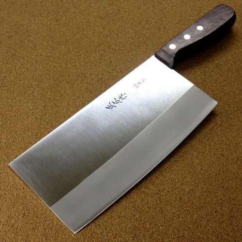 Japanese Masahiro Kitchen Cleaver Chinese Chef Knife 7.7 inch TS-103 SEKI JAPAN