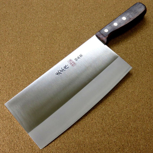 Japanese Masahiro Kitchen Chinese Chef Knife 7.7 inch 3 Layers TX-103 SEKI JAPAN