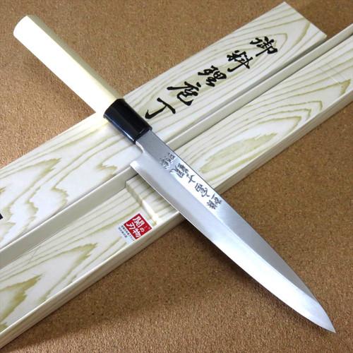 Japanese Kitchen Sashimi Yanagiba Knife 170mm 6.7 inch Right handed SEKI JAPAN