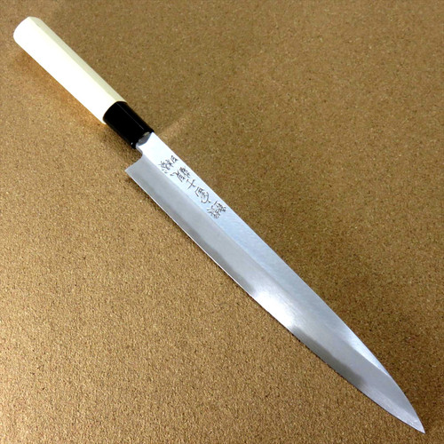 Japanese Kitchen Sashimi Yanagiba Knife 230mm 9.1 inchi Right handed SEKI JAPAN