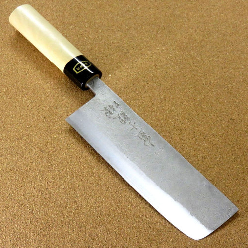 Japanese Kitchen Nakiri Vegetable Knife 160mm 6.3 inch Nashiji White #2 JAPAN