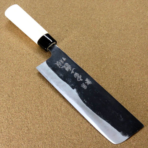 Japanese Kitchen Nakiri Vegetable Knife 7.1 inch Kuro-Uchi Blue Steel #2 JAPAN