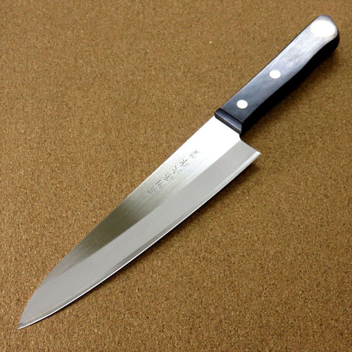 "Japanese Nosyu Magoroku Kitchen Chef's Knife 180mm 7.1"" Molybdenum SEKI JAPAN"