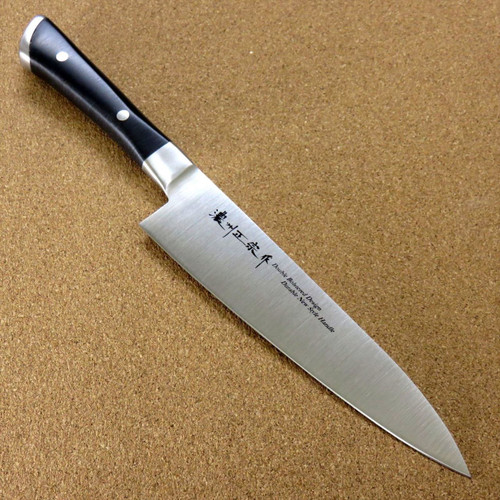 Japanese Masamune Kitchen Gyuto Chef's Knife 7.1 inch Double Bolster SEKI JAPAN