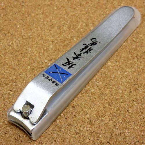 Japanese attractive project Finger Nail Clipper Ishin Sakamoto Ryoma JAPAN