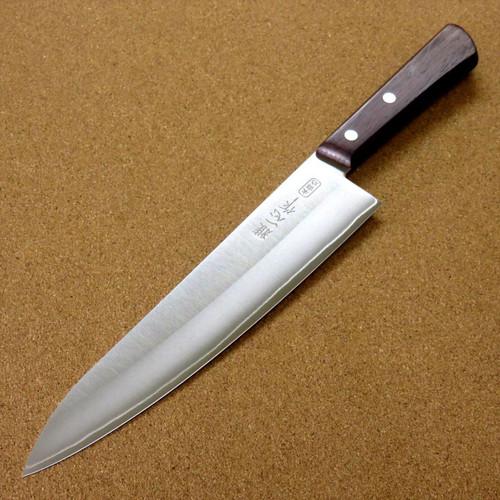 Japanese Miyabi Isshin Kitchen Gyuto Chef's Knife 8.3 inch 3 Layers SEKI JAPAN