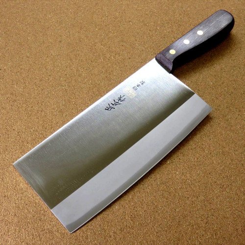 Japanese Masahiro Kitchen Cleaver Chinese Chef Knife 7.7 inch TS-203 SEKI JAPAN
