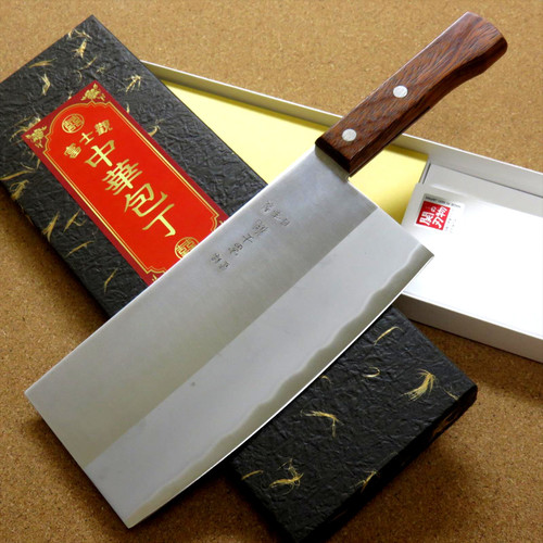 Japanese FUJIMI Kitchen Chinese Chef's Knife 175mm 7 inch Stainless SEKI JAPAN