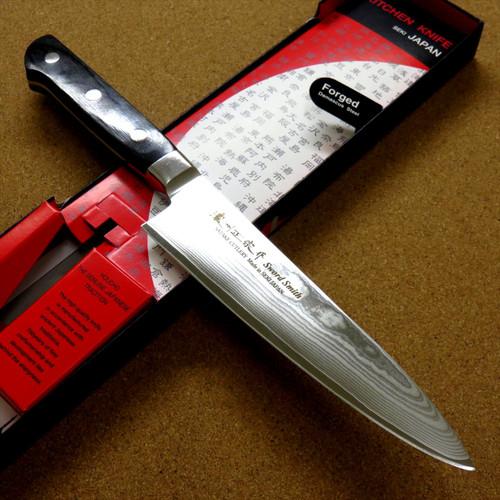 Japanese Masamune Kitchen Chef's Knife 175mm 7 in Damascus 69 Layers SEKI JAPAN