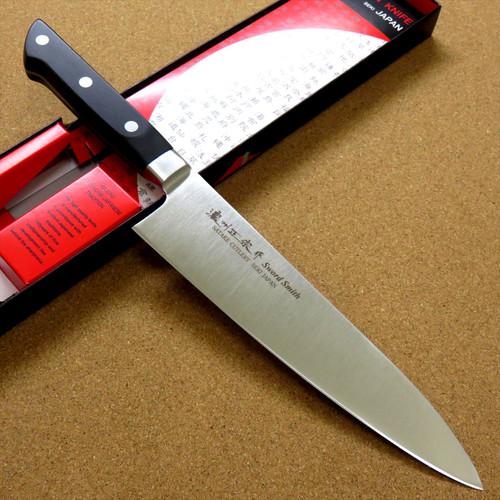 Japanese Masamune Kitchen Chef's Knife 210mm 8 inch ABS resin Bolster SEKI JAPAN