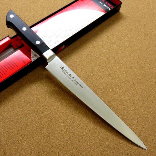Japanese Masamune Kitchen Slicing Knife 210mm 8 in ABS resin Bolster SEKI JAPAN