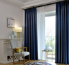 1 piece Modern blackout curtains for window 6 colors, 8 sizes