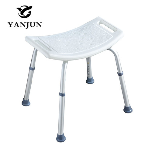 Adjustable Aluminium Shower Seat, non-slip, lightweight. 4 models.