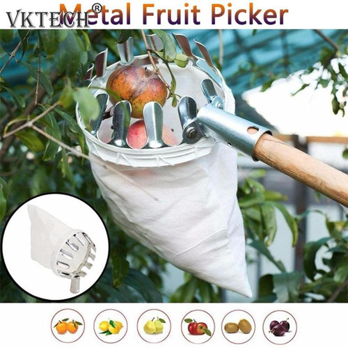 Metal fruit picking tool 16cm.