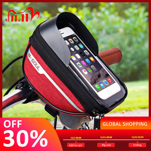 Waterproof Bike Phone Holder with Shade Screen, 4 colours.
