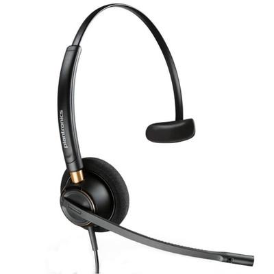 Plantronics EncorePro 510, Monaural, Voice Tube, HW510V