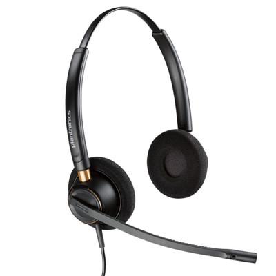 Plantronics EncorePro 520 Digital, Stereo, Noise Cancelling Headset, HW520D