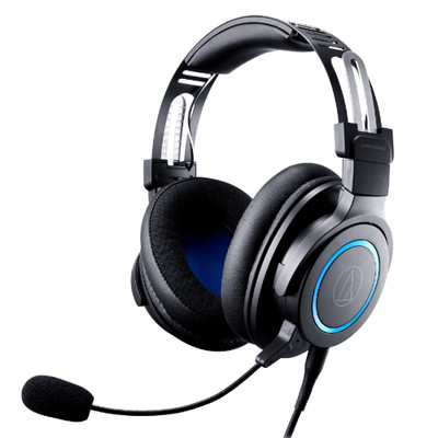 Audio-Technica ATH-G1 Wired Premium Gaming Headphones With Detachable Boom Mic
