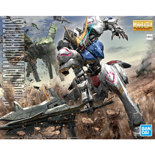 MG Gundam Barbatos