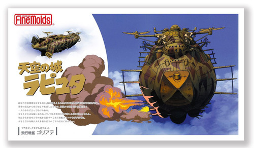 Castle in the Sky: Air Destroyer Goliath