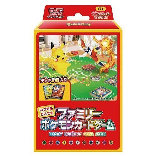 Pokemon Card Game Sword & Shield - Family Pokemon Card Game Anytime, Anywhere