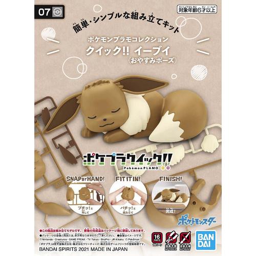 Pokemon Plamo Collection Quick!! 07 Eevee (Good Night Pose)
