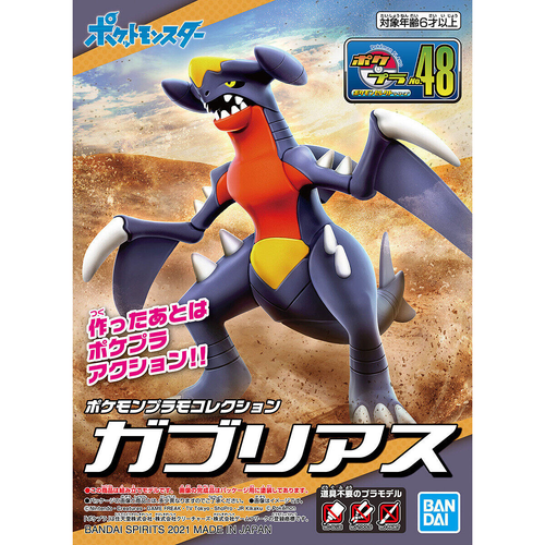 Pokemon Plastic Model Collection 48 Select Series Garchomp