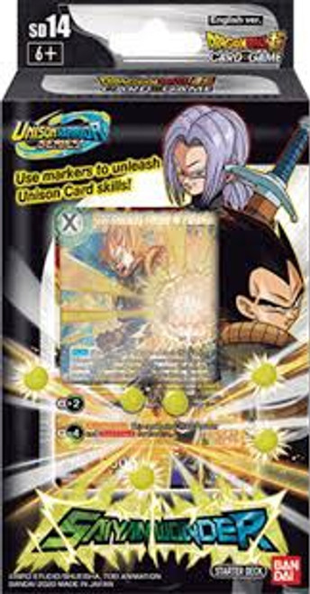 Dragon Ball Super CG: Starter Deck Saiyan Wonder