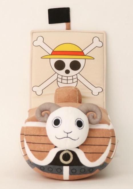 One Piece: Going Merry Ship 25 cm Plush