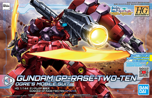 1/144 HGBD:R GUNDAM GP-RASE-TWO-TEN