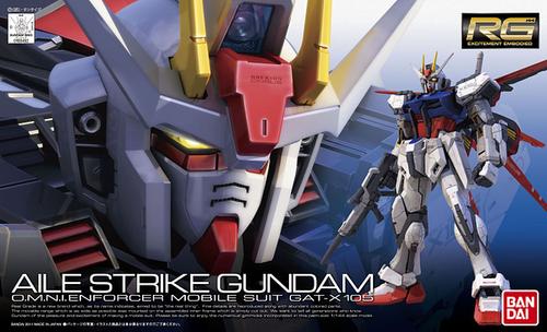 1/144 RG GAT-X105 Aile Strike Gundam