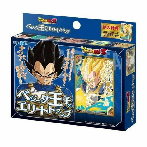 DRAGON BALL Z: PRINCE VEGETA'S ELITE PLAYING CARDS