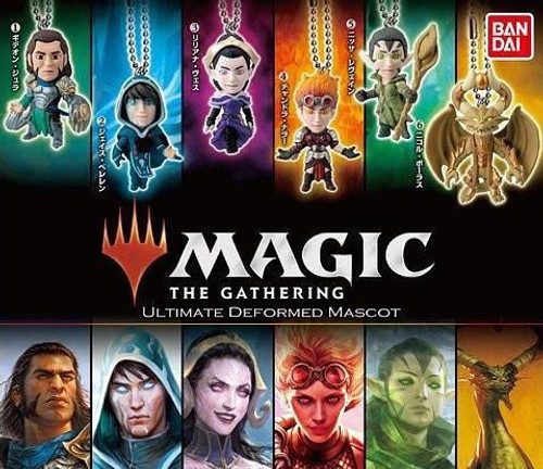 MAGIC:THE GATHERING: ULTIMATE DEFORMED MASCOT