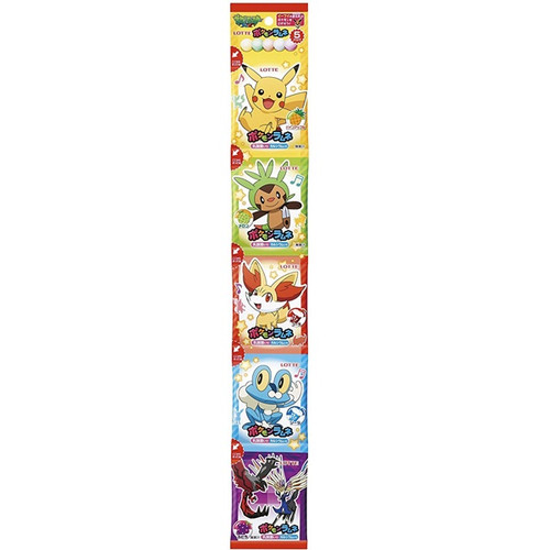 'LOTTE' Pokemon Ramune 5 Packs, 60g