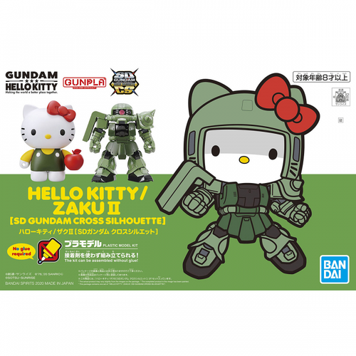 SD Cross Silhouette Hello Kitty/Zaku II