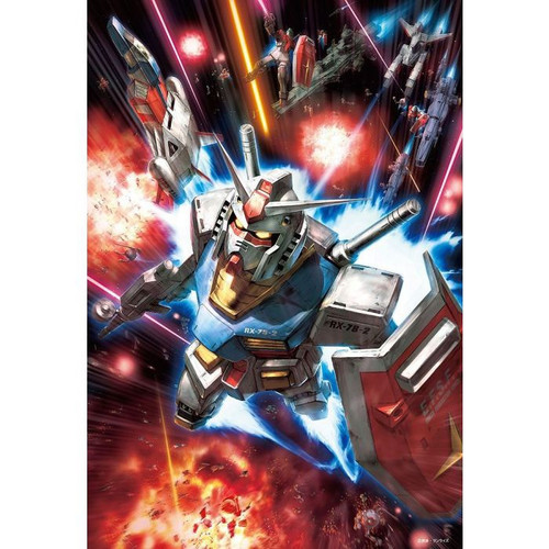 Jigsaw Puzzle Gundam: Defense of Solomon