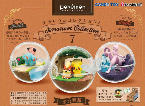 Pokemon Trading Figures: Terrarium Collection Vol.7