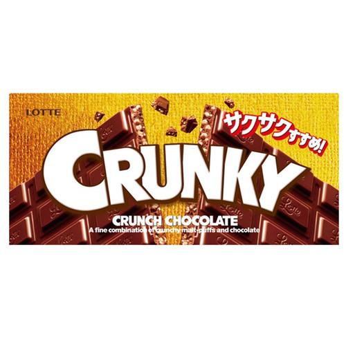 Crunky Crunch Chocolate Bar, 45g