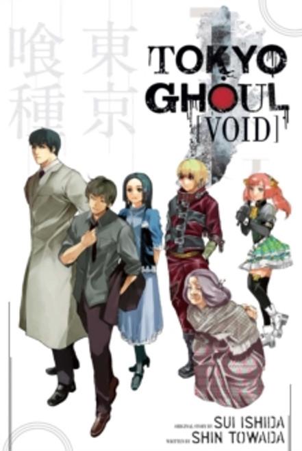 Tokyo Ghoul: Void : Void