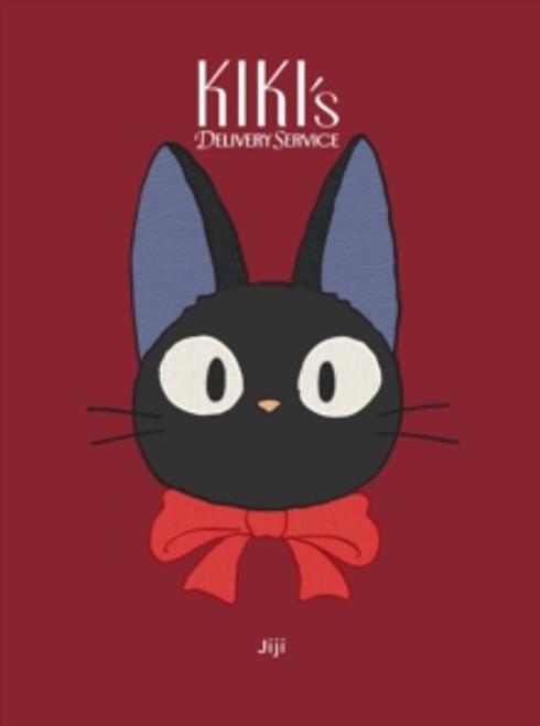 Kiki's Delivery Service: Jiji Plush Journal