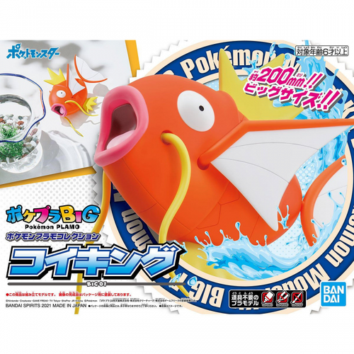 Pokemon Plastic Model Collection BIG 01 Magikarp