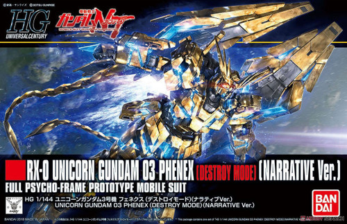 HGUC Unicorn Gundam Unit 3 Phenex (Destroy Mode) (Narrative Ver.)