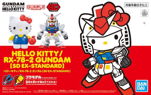 Hello Kitty/RX-78-2 Gundam (SD EX-Standard)